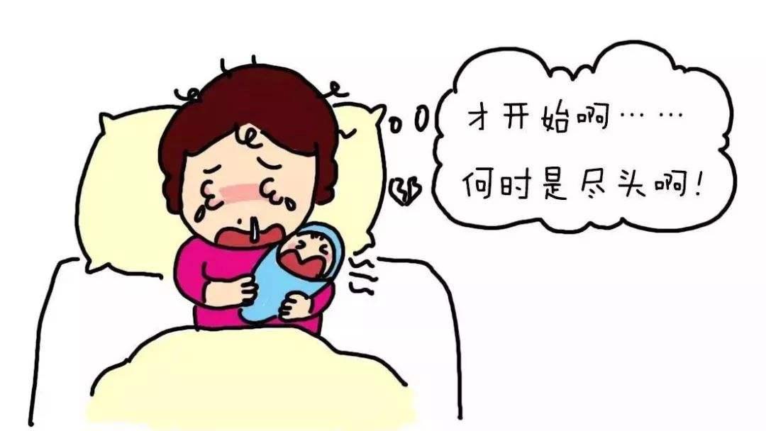 产后睡眠不足怎么办?产后睡眠不足有什么影响